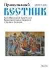 vestnik_web_66-page-001
